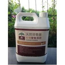 綠意得天然培養基有機營養液肥(5kg)